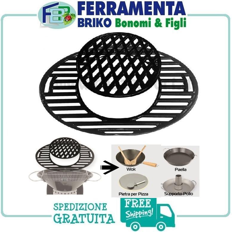 Campingaz Ghisa Griglia barbecue ovale modular modulare