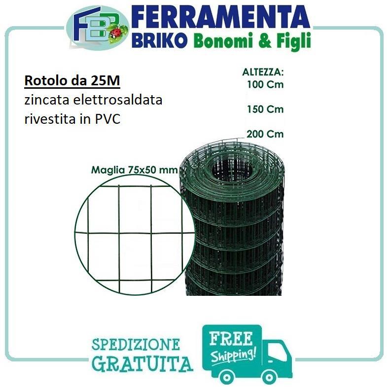 RETE 25mt ELETTROSALDATA ZINCATA PLASTIFICATA maglie 7,5x5 cm H100M