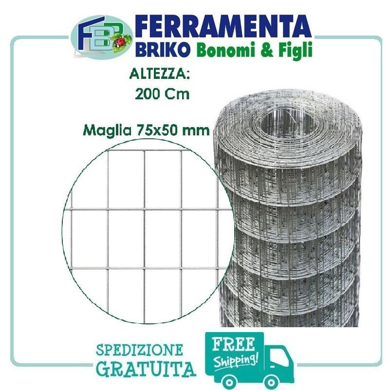 RETE 25mt ELETTROSALDATA ZINCATA  maglie 7,5x5 cm H200 M