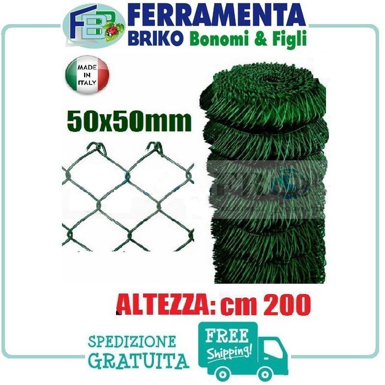 RETE WOLF 50X50  H.200 MT 25