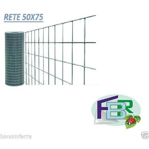 ROTOLO RETE METALLICA ZINCATA h 125 ELETTROSALDATA-MAGLIA 5x7,5cm-PER RECINZIONE